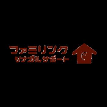 ツナガルサポート〜ツナサポ〜
